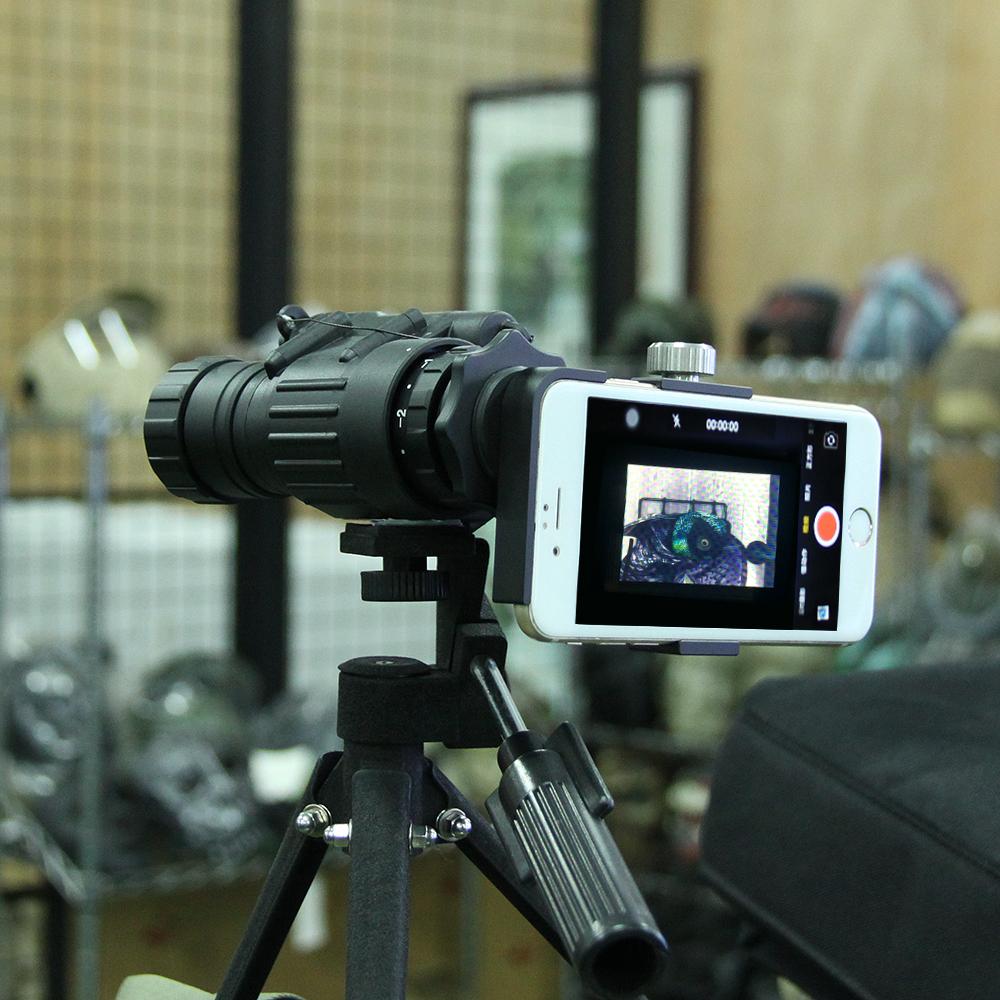 night vision scope pic -3